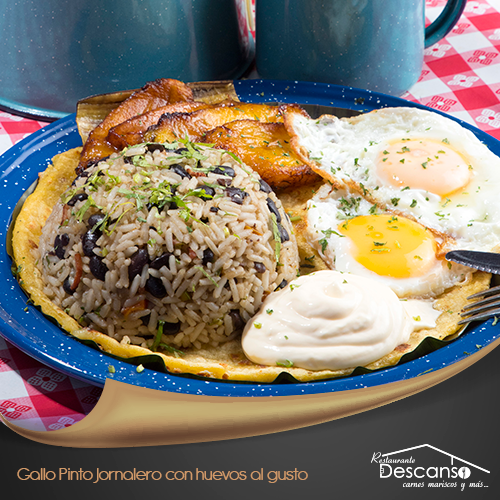 Gallo pinto El Descanso